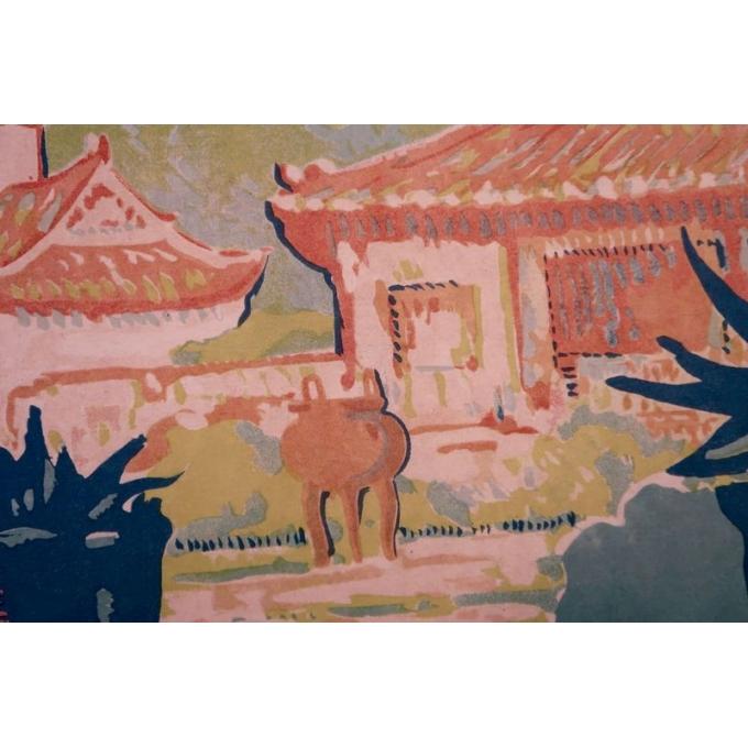 Affiche ancienne Annam Hué, l'Indochine française - Henri Ponchin - 1931 - 111 x 76 cm - Vue 3