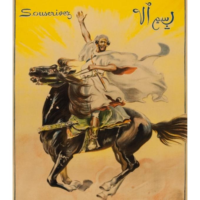 Affiche ancienne originale de publicité - 1918 - Maurice Romberg - Compagnie Algérienne - 118 par 77.5 cm - Vue 3