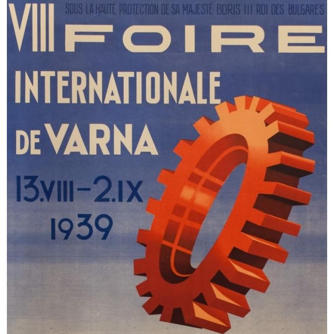 Affiche ancienne d'exposition - 8ème foire internationale de Varna - K.K. - 1939 - 100 par 63.5 cm - Vue 2