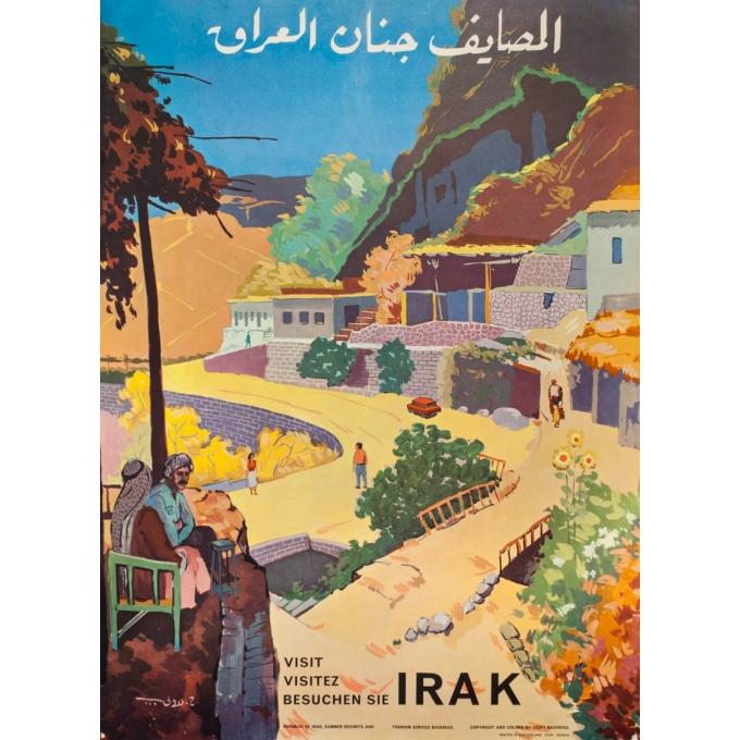 Affiche ancienne de voyage - 1960 - Irak- Kurdistan - 85 par 62.5 cm