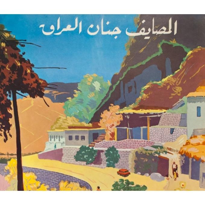 Affiche ancienne de voyage - 1960 - Irak- Kurdistan - 85 par 62.5 cm - 2