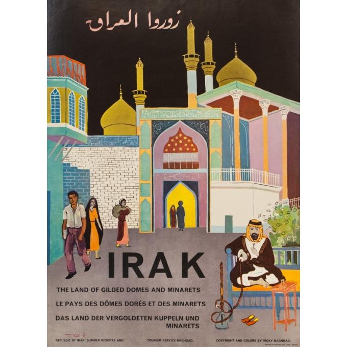 Affiche ancienne de voyage - 1960 - Irak-Bagdad - 85 par 62.5 cm