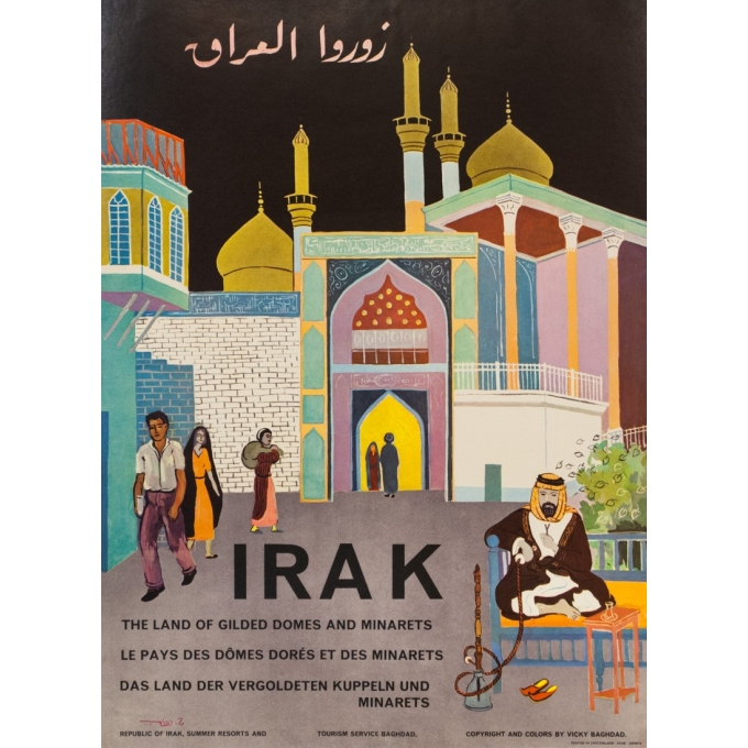 Vintage travel poster - 1960 - Irak-Bagdad - 33.5 by 24.6 inches