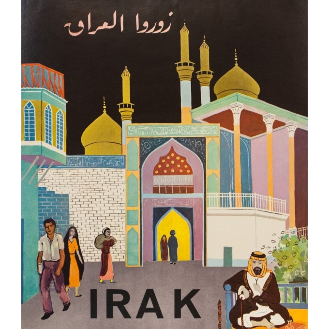 Vintage travel poster - 1960 - Irak-Bagdad - 33.5 by 24.6 inches - 2