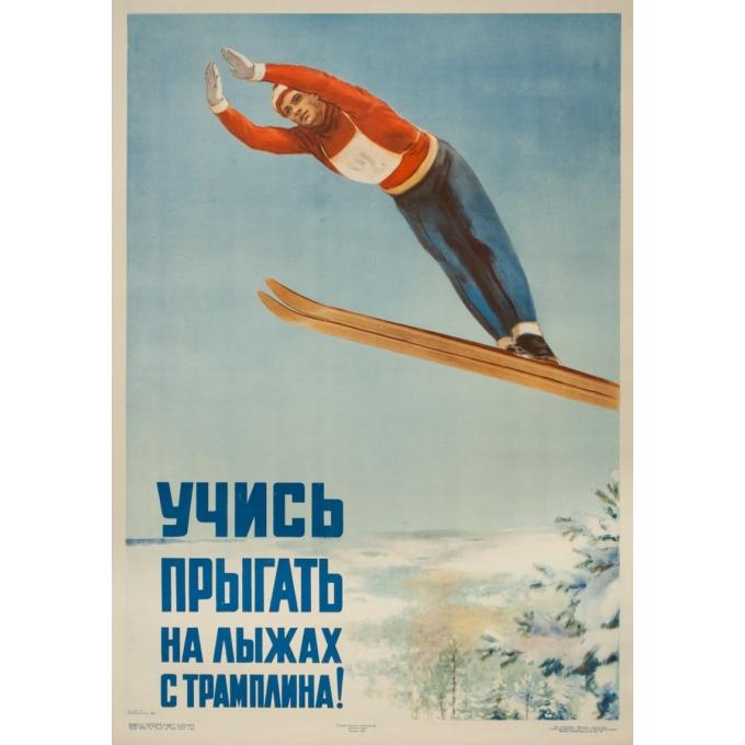 Affiche ancienne de publicité pour le sport - ski en Russie - Berecknn - 82.5 par 57.5 cm inches