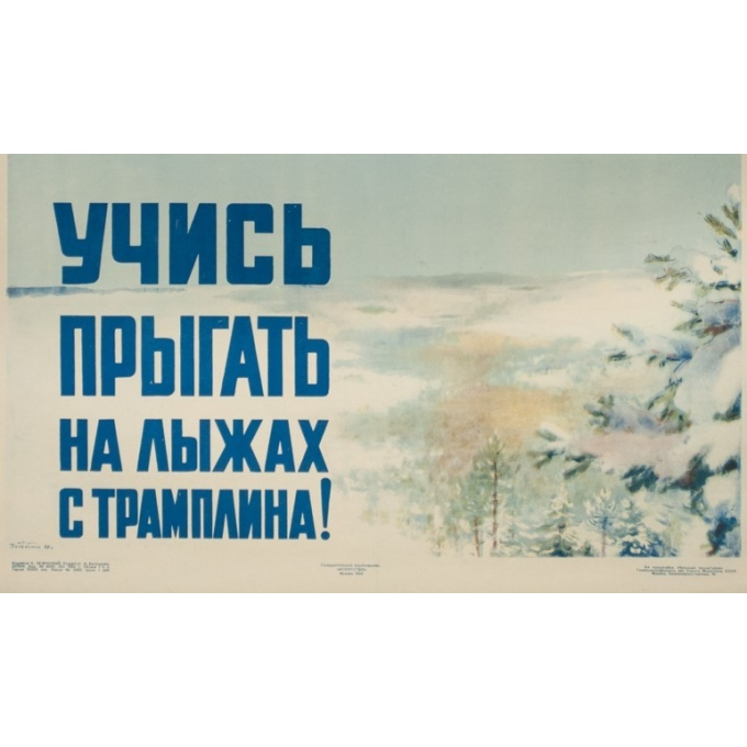 Affiche ancienne de publicité pour le sport - ski en Russie - Berecknn - 82.5 par 57.5 cm inches - 3