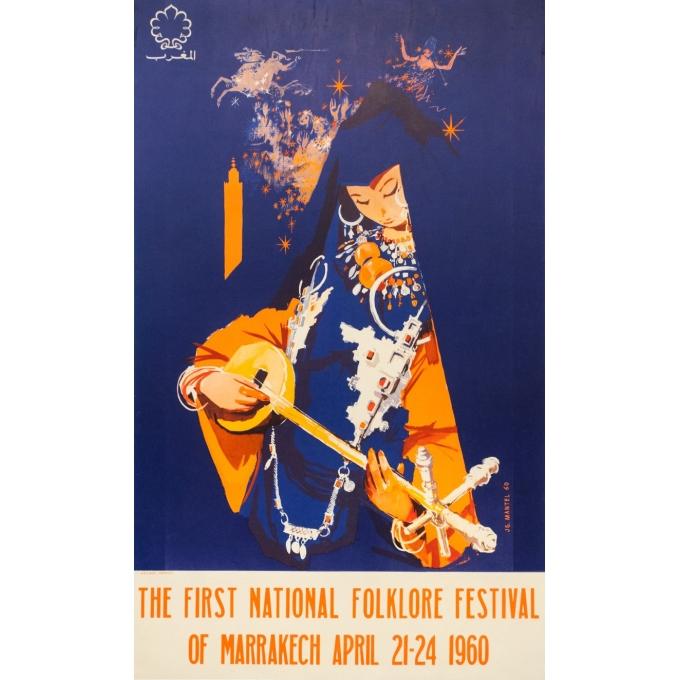 Affiche ancienne de voyage - J.G.Mantel - 1960 - Festival folklorique de Marakesh - 100 par 60.5 cm