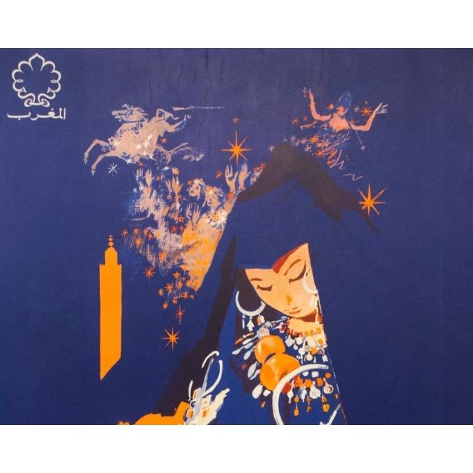 Affiche ancienne de voyage - J.G.Mantel - 1960 - Festival folklorique de Marakesh - 100 par 60.5 cm - 2