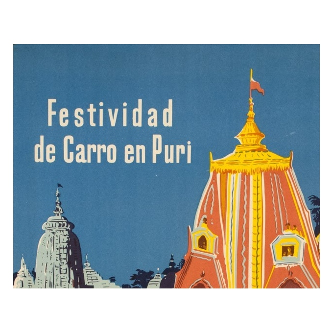 Vintage travel poster - Anonyme  - 1957 - Festival de Chars à Puri India - 39.8 by 24.6 inches - 2