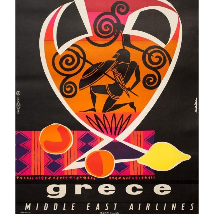 Vintage travel poster - Auriac - Circa 1960 - MEA Grèce Greece - 31.5 by 20.9 inches - 3