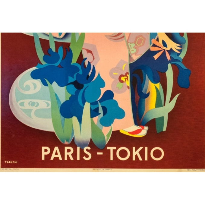 Vintage travel poster - Tabuchi - 1952 - Air France Paris Tokyo - 38.6 by 24.2 inches - 3