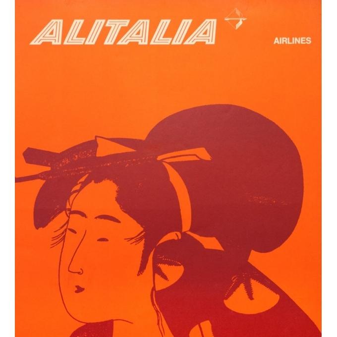 Affiche ancienne de voyage - anonyme - 1959 - Alitalia Tokyo - 100 par 68.5 cm - 2