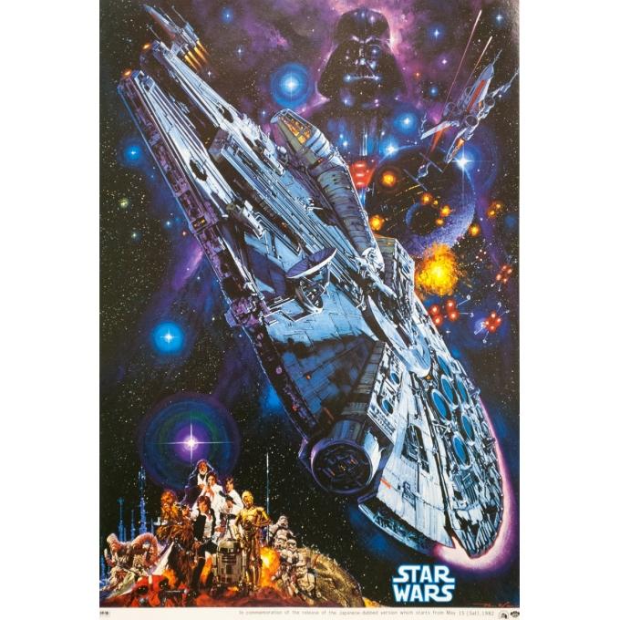 Affiche ancienne de cinéma - NORIYOSHI OHRAI - 1982 - Empire Strikes Back Star Wars Japon - 73 par 50 cm