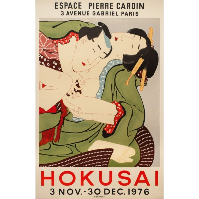 Vintage exhibition poster - Hokusai - 1976 - Hokusai Exposition Espace Pierre Cardin - 46.1 by 30.1 inches