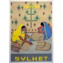 Original poster Pakistan Sylhet. Elbé Paris.