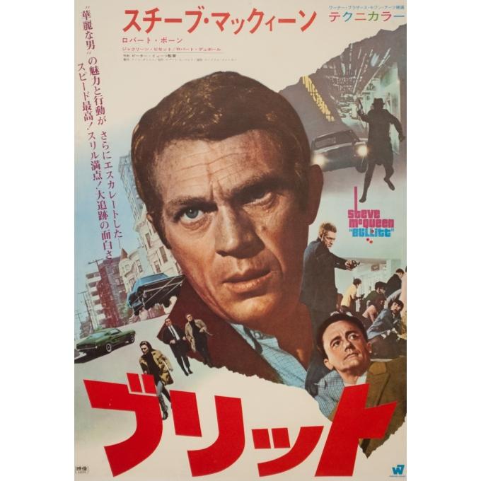 Affiche ancienne de cinéma - 1968 - Bullitt Japon Steve Mc Queen - 77 par 51 cm
