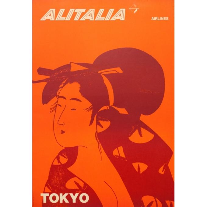 Affiche ancienne de voyage - anonyme - 1959 - Alitalia Tokyo - 100 par 68.5 cm