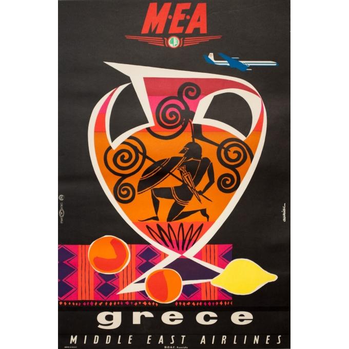 Affiche ancienne de voyage - Auriac - Circa 1960 - MEA Grèce Greece - 80 par 53 cm