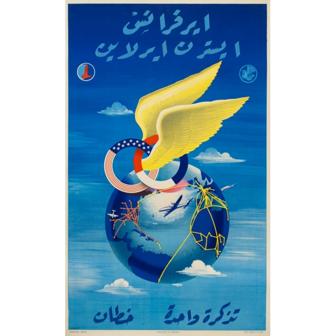 Vintage travel poster - Plaquet - 1950 - Air France - édition en langue Arabe - 39.4 by 24 inches