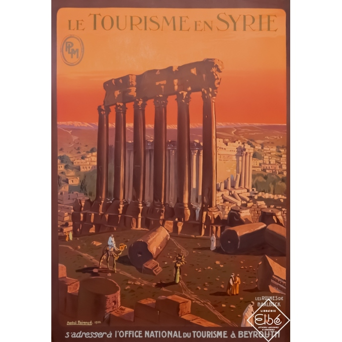 Vintage travel poster - André Frémond - 1922 - Les ruines de Baalbeck - 41,7 by 29,7 inches