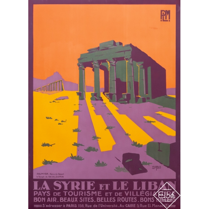 Vintage poster - Dabo - 1927 - Syria and Lebanon - Palmyre - Le temple de Ba'Alsamin - 40,9 by 29,5 inches