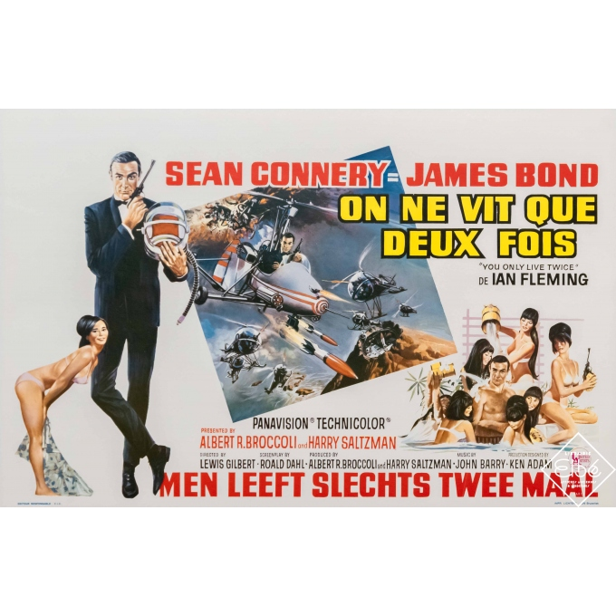 Affiche ancienne de cinéma - C.I.C - 1967 - James Bond - Sean Connery - On ne vit que deux fois - 55 par 36,2 cm