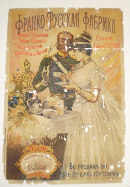 restauration affiche ancienne russe etape 1