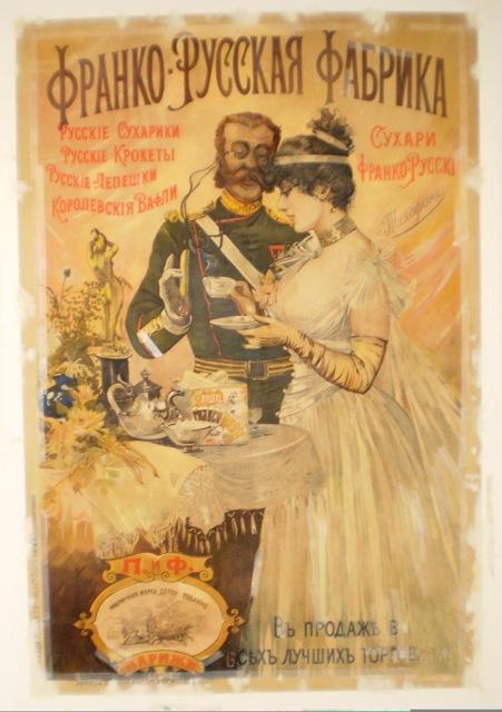 restauration affiche ancienne russe etape 2