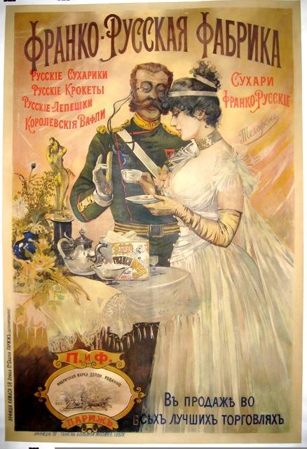 restauration affiche ancienne russe etape 3